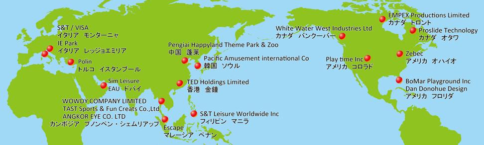 ウイングプロダクションズ株式会社|PRODUCTS-海外事業-