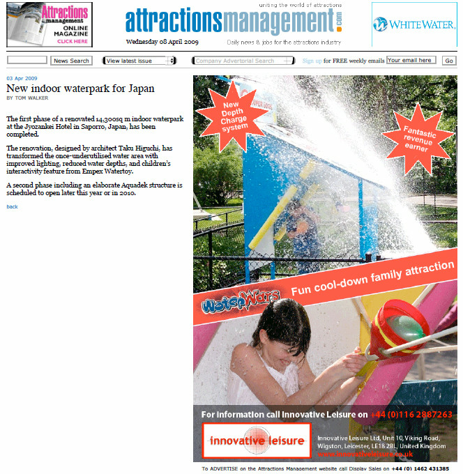 attactions_0904
